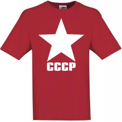 cccp-rouge